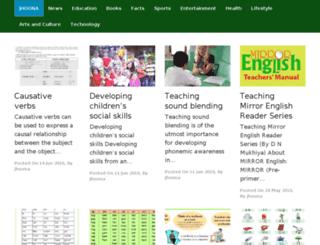 saswebnepal.org screenshot