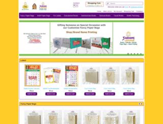 satamudyog.com screenshot