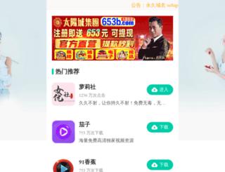 satbfl.com screenshot