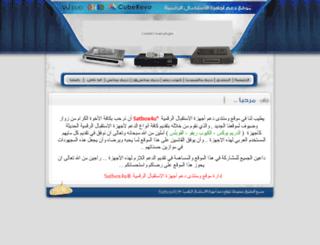 satbox4u.org screenshot