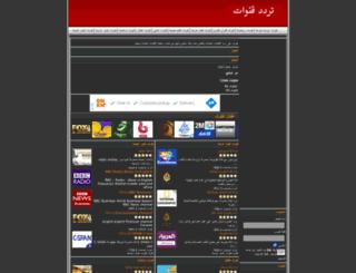 satfrequencies.com screenshot