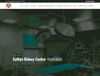 sathyakidney.in screenshot