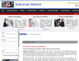 sathyavaniinfotech.com screenshot