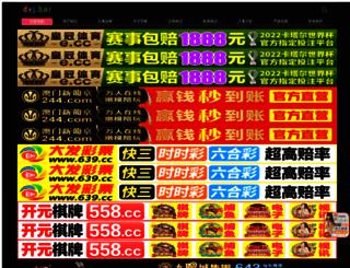 satlaunch.net screenshot