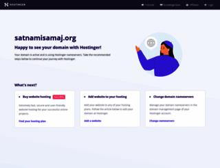 satnamisamaj.org screenshot