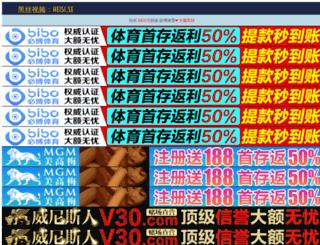 satnmerc.com screenshot