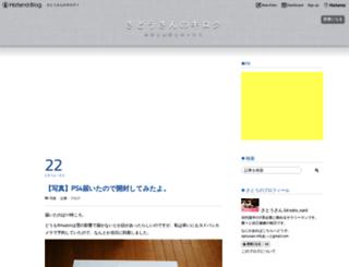 sato-san.hatenadiary.jp screenshot