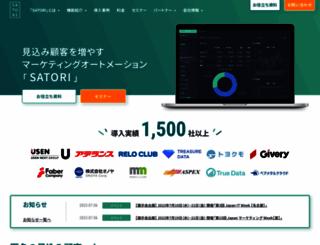 satori.marketing screenshot