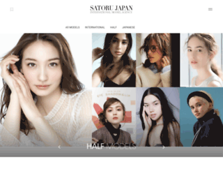 satorujapan.co.jp screenshot