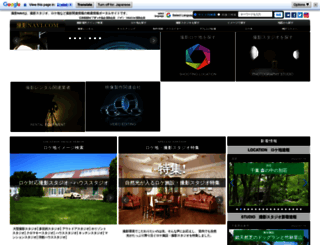 satsuei-navi.com screenshot