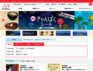 satsumasendai.gr.jp screenshot