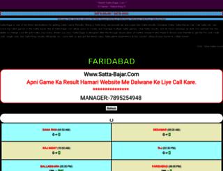 satta-bajar.com screenshot