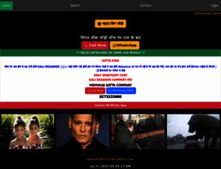 satta-king.in screenshot