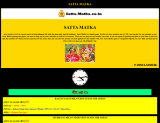 satta-matka.co.in screenshot