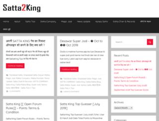 satta2king.com screenshot