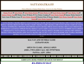 sattamatka155.wap-ka.com screenshot