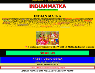 sattamatkaindian.com screenshot