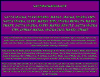 sattamatkapaisa.net screenshot