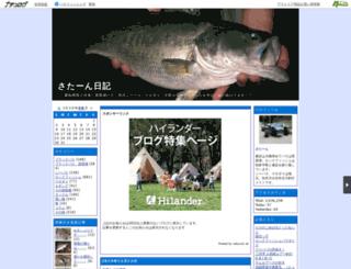 saturn.naturum.ne.jp screenshot