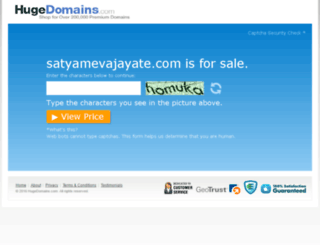satyamevajayate.com screenshot