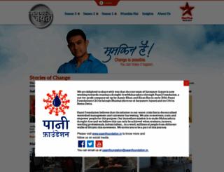 satyamevjayate.in screenshot