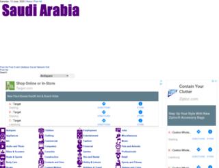 saudi-arabia.marcyads.com screenshot