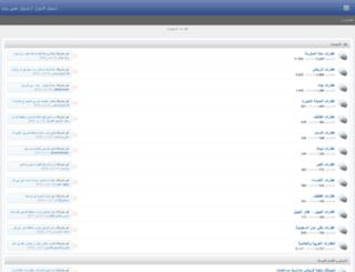 saudi-property.net screenshot
