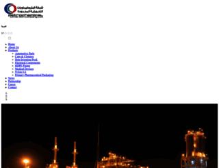 saudipcc.com screenshot