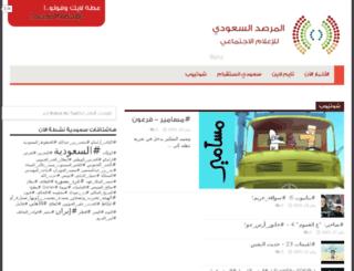 saudismedia.com screenshot