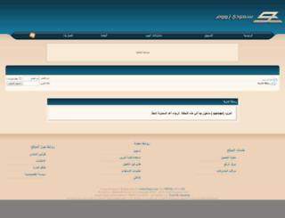 saudizoom.com screenshot
