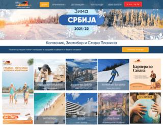 savana.com.mk screenshot