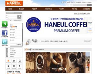 savanacoffee.com screenshot