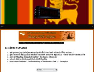 savanatasisilasa.org screenshot
