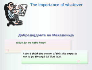 saveas.blog.com.mk screenshot