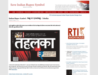 saveindianrupeesymbol.org screenshot