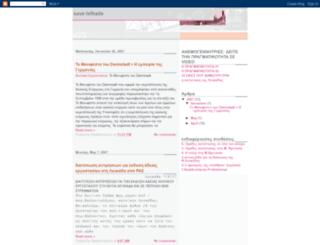 savelefkada.blogspot.com screenshot