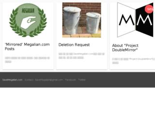 savemegalian.com screenshot