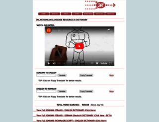 savemylanguage.org screenshot