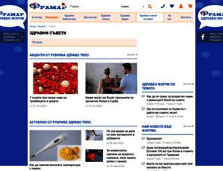 saveti.framar.bg screenshot