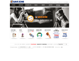 savezone.co.kr screenshot