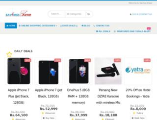 savingsbazar.com screenshot