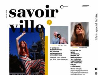 savoirville.gr screenshot
