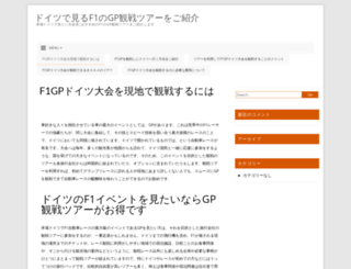 savortricities.com screenshot