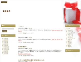 savouringwords.com screenshot