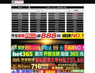saw4e.com screenshot