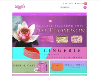 sawady.jp screenshot