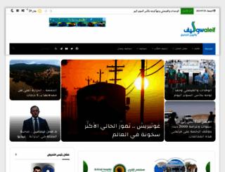 sawaleif.com screenshot
