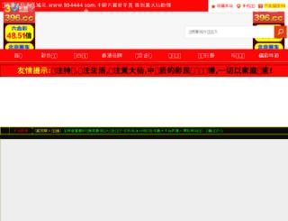 sawineroom.com screenshot