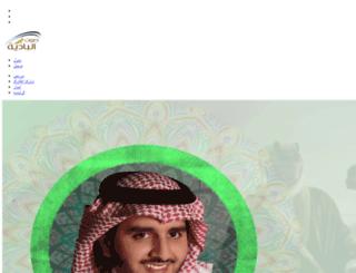 sawtalbadeah.com screenshot