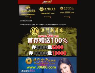 saxafada.com screenshot